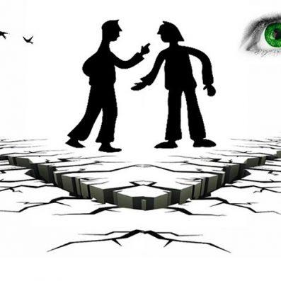 आलोचना न करें – Don't Criticize